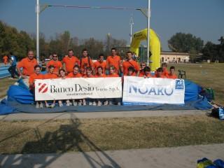 Le squadre giovanili dell'AV a Modena
